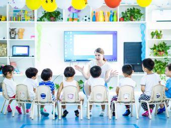 幸福泉翡翠城幼儿园