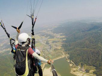 江西滑翔伞