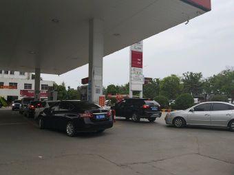 苏州路加油站