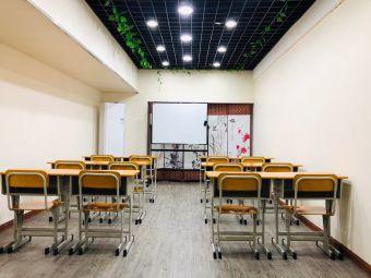 立学教育(香缤店)