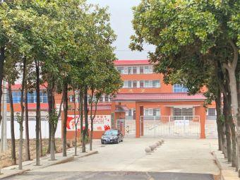 分水亭镇第一中学
