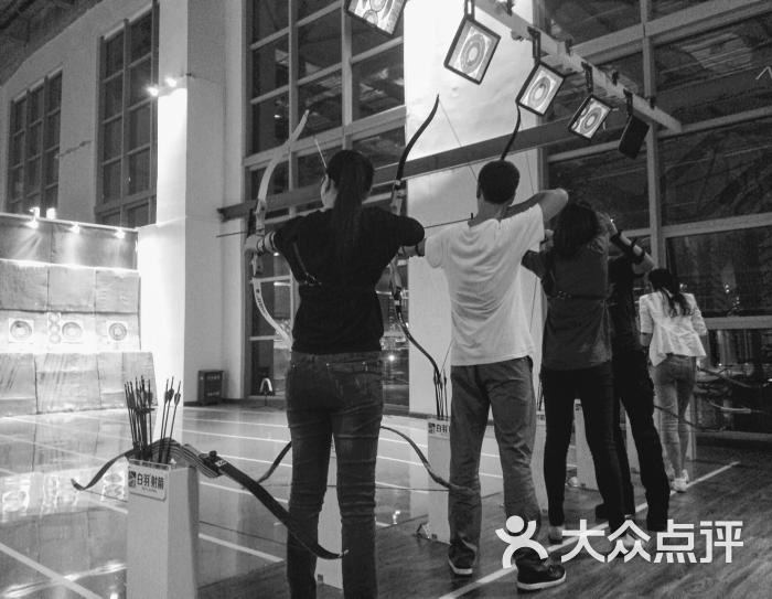 偶动图片-白羽射箭-体育-苏州运动健身延庆北京妫河漂流图片