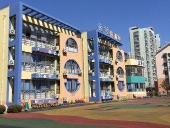 蓝芽幼儿园
