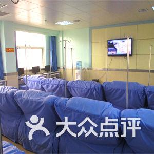 驻马店新世纪医院 驻马店新世纪医院多功能输液大厅图片 驻马店医疗