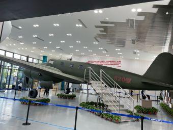 扬州航空馆