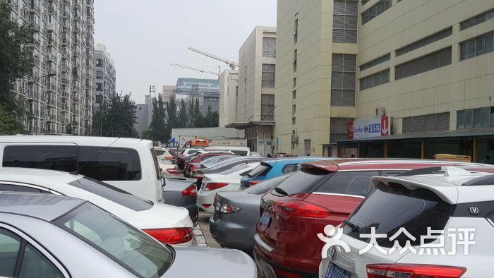 家乐福(双井店)停车场图片 - 第12张
