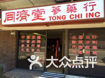 Tong Chi Inc