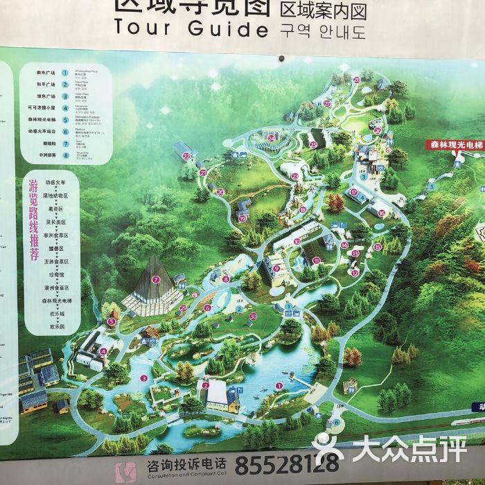 无锡动物园·太湖欢乐园图片-北京动物园-大众点评网