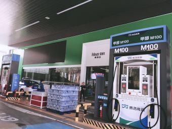 贵西能源金清加油站