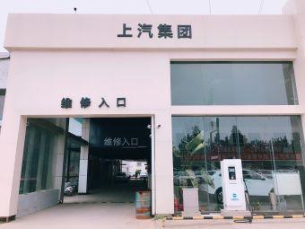 连云港全程上汽荣威4S店(海州区店)