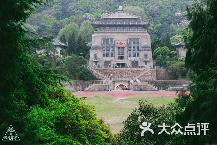 武汉大学行政楼图片 - 第1张
