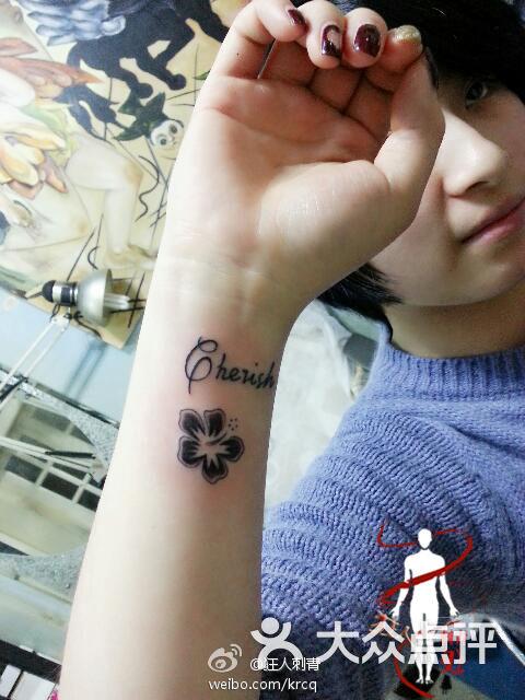 mom纹身设计图-狂人刺青处 7b8b623ejw1edoryymomwj20dc0hswfm图片 南京丽人