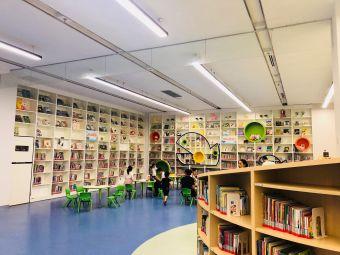 嘉善县图书馆