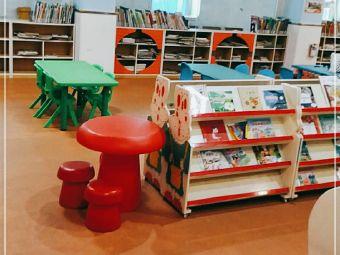 如皋市少年儿童图书馆