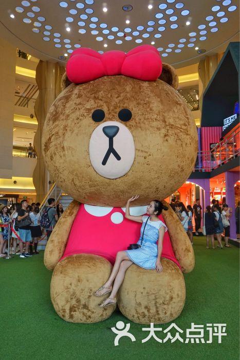 上海大悦城 line friends 丘可驾到 全球首展的点评