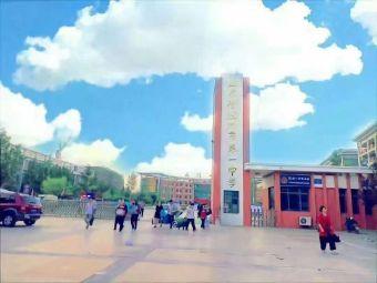 山东省胶州市第一中学