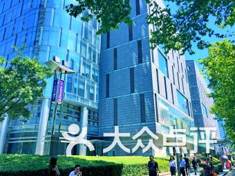 紫峰购物广场