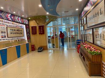 南宁中心血站业务大楼