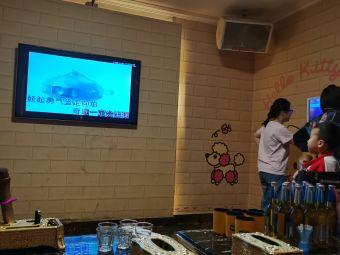 皇家夜宴KTV