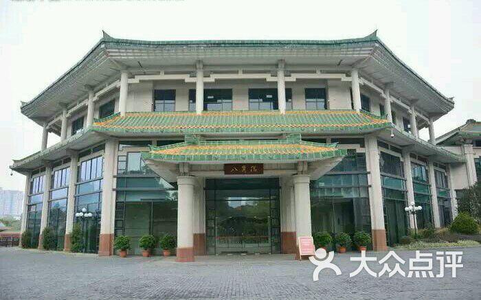 珠岛宾馆(湖滨楼)-图片-广州酒店-大众点评网