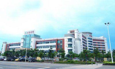 顺德大良医院健康管理中心