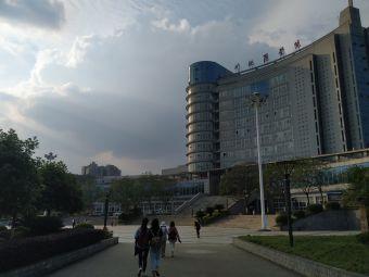 川北医学院(高坪校区)