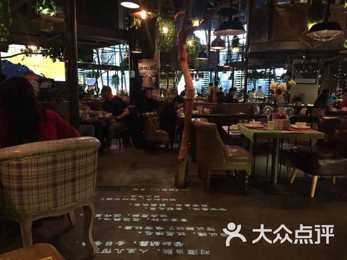 胡桃里音乐餐厅(海上世界店)图片 - 第1张