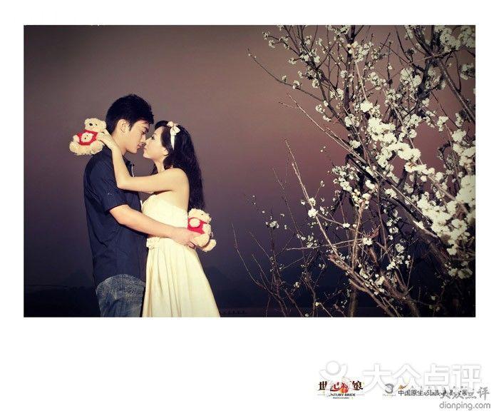 00摄影贵阳世纪新娘精品婚纱摄影客人样片图片-北京