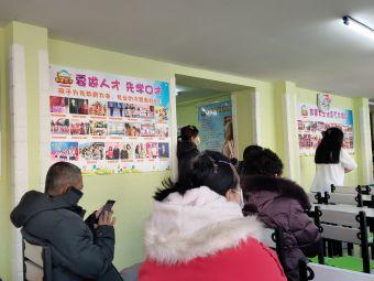 故事大王语言艺术学校