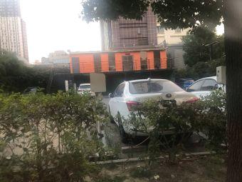 上海易云社2046汽车充电站(周浦万达)