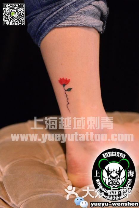 小花纹身图案