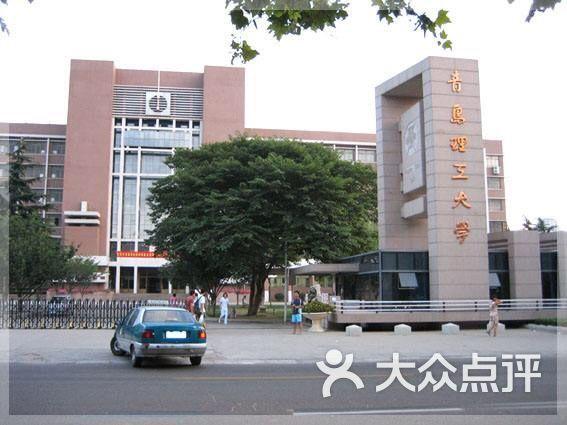 青岛理工大学(市北校区)图片 - 第1张