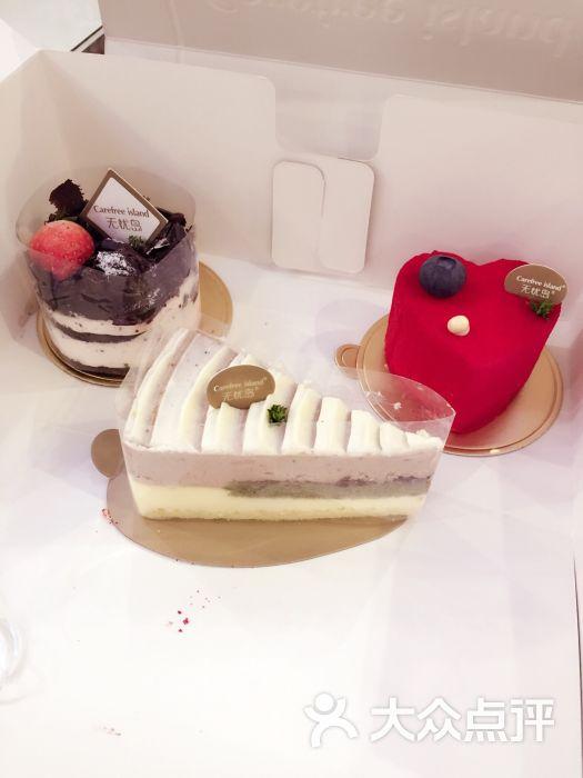 无忧岛(均安三华蛋糕配送中心)-图片-顺德区美食-大众