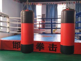 鹏龍健身格斗