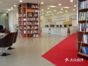 福州大学图书馆