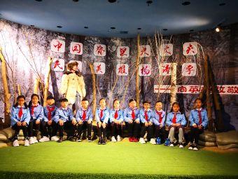 壮歌东北抗联体验式国防教育基地