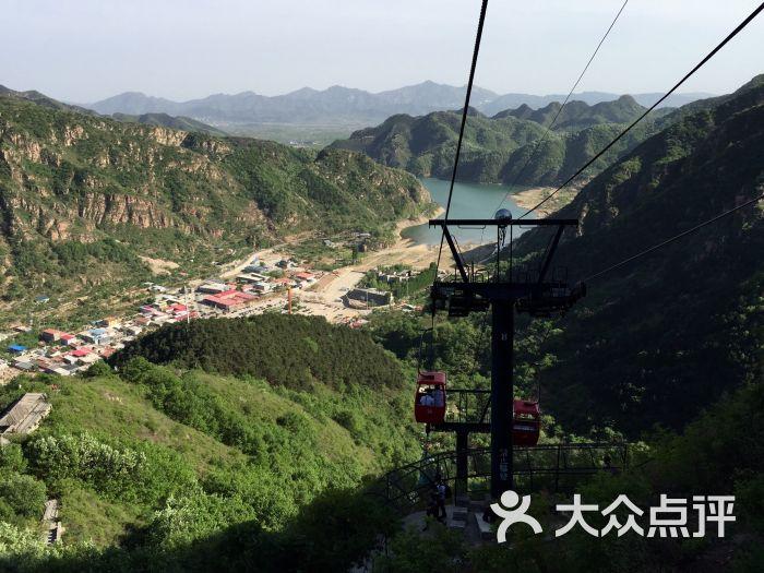 京东石林峡风景区图片 - 第4412张