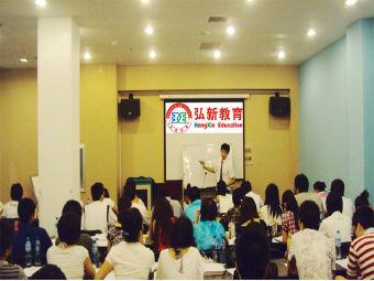 弘新教育银行招考培训学校