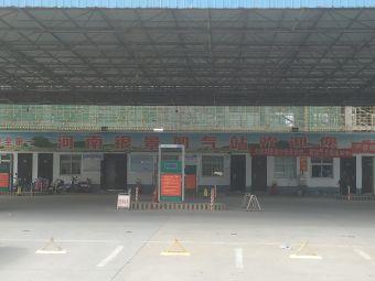 河南银景加气站