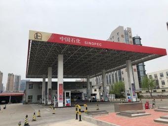 中国石化(临沂)北城新区2站