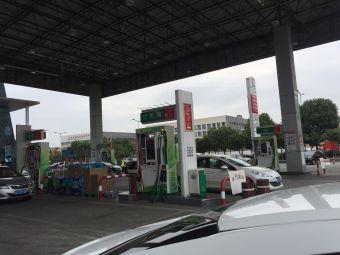 中国石化(马运路加油站)