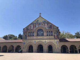 斯坦福大學紀念教堂