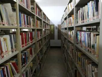 新乡市图书馆