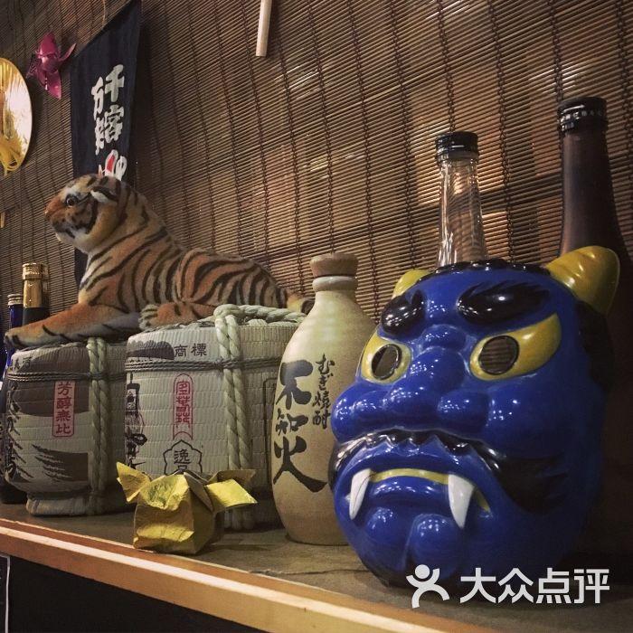 虎太郎(新源街店)图片 - 第1293张