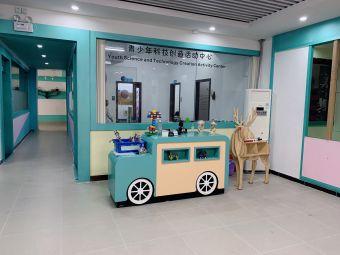 美斯特机器人(中山店)