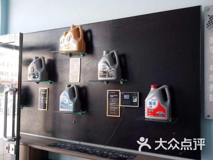产品展示墙