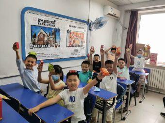 大桥外语学校(长新校区)