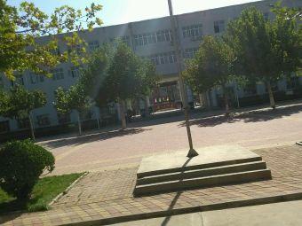 获鹿镇中学