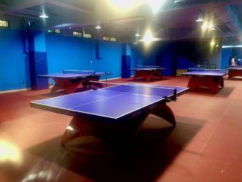 致远乒乓球俱乐部