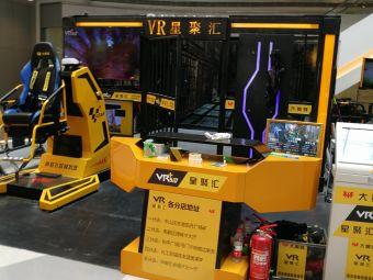 星聚汇VR体验馆(亿合城大黄蜂店)